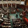 tunisia investment laws